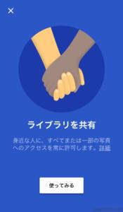 google-photo-02