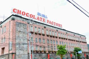 白い恋人パークのチョコレートファクトリー