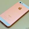 iphone-se-02