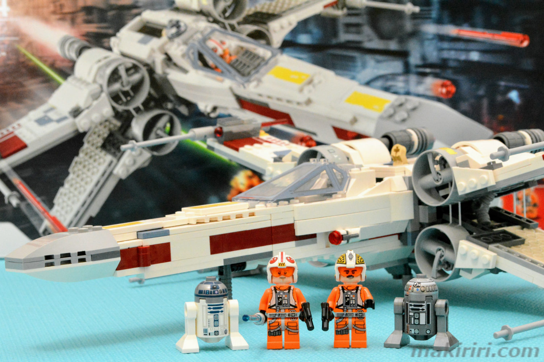 LEGOレビュー】75218 Xウィング・スターファイター