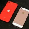 iPhone SE新旧比較