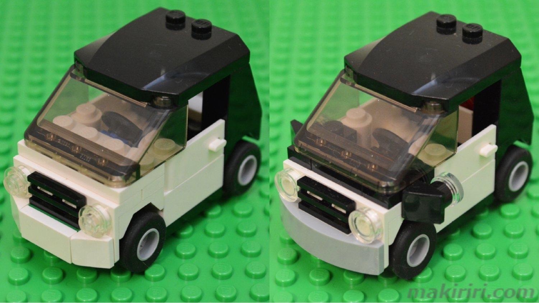 エメットのコンパクトカーと3117 コンパクトカー