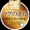 保温マグ | 「ノモーレ -nomore-」こぼれないスマートカップ | 大作商事株式会社