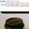 【Word Press初心者向け】プラグインで楽々常時SSL化!