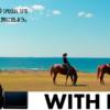 キヤノン|EOS 9000D【プレミアムエントリー 一眼レフ】