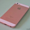 【iPhone】5sからSEに機種変更して感じた5つのこと