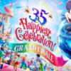 """東京ディズニーリゾート35周年""""Happiest Celebration!"""" 東京ディズニーリゾート"""